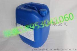 艾克EN-17025kg/桶反渗透膜阻垢剂
