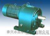 礦山設備用TY180-40-7.5kw同軸式圓柱齒輪減速機