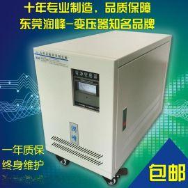 深圳厂家三相变压器45KVA三相380V变220V机床干式隔离变压器45KW