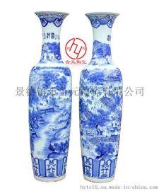陶瓷落地大花瓶价格