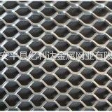 各种颜色的装饰铝板网    喷塑  佛碳喷涂,规格订做