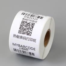 热敏纸标签100*100*500 外箱标签 出货标签 条码不干胶标签 贴纸厂家