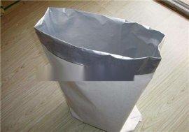 襄阳铝箔真空立体袋