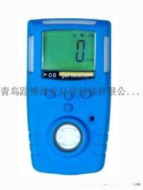 LB-DQX型中文操作便携式有毒有害气  测仪