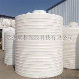 塑料水箱,瑞杉制造,厂家供应8吨塑料水箱