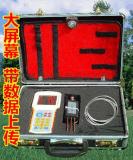 路博LB-SW土壤水分溫度速測儀