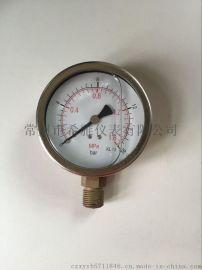 304不锈钢压力表 YBF100 0-1.6MPA防腐防酸碱表 高温蒸汽压力表
