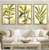 廠家直銷 客廳裝飾畫 現代靜物芭蕉葉三組合客廳掛畫批發 有框畫