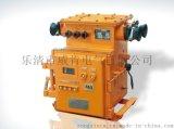 矿用隔爆真空馈电开关(KBZ-630、500、400Z/1140)