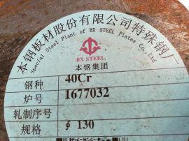 天津40Cr圆钢**价格