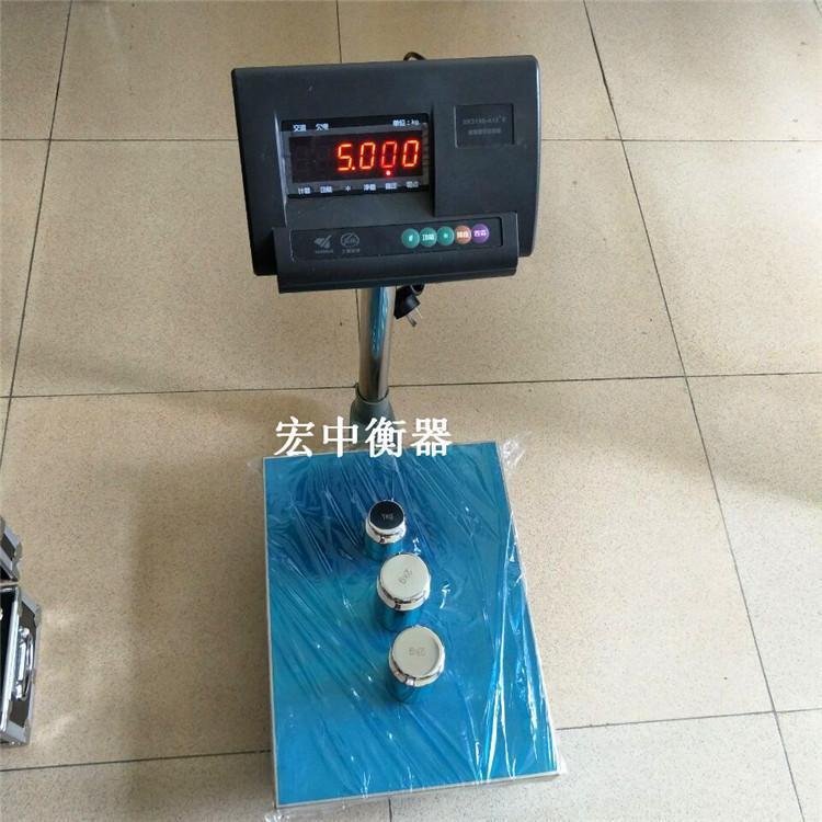 广东揭阳300kgTCS系列电子台秤 可连接电脑