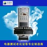 定制生產適配器電源測試系統 QC2.0 QC3.0充電器測試系統