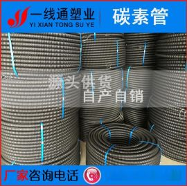 象山HDPE碳素波纹塑料管 通信用电线电缆保护管 埋地管厂家直销