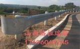 供應山西大同朔州高速波形樑護欄 防撞護欄板含安裝