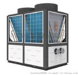 商用大熱水——華春空氣能商用常溫熱水機組