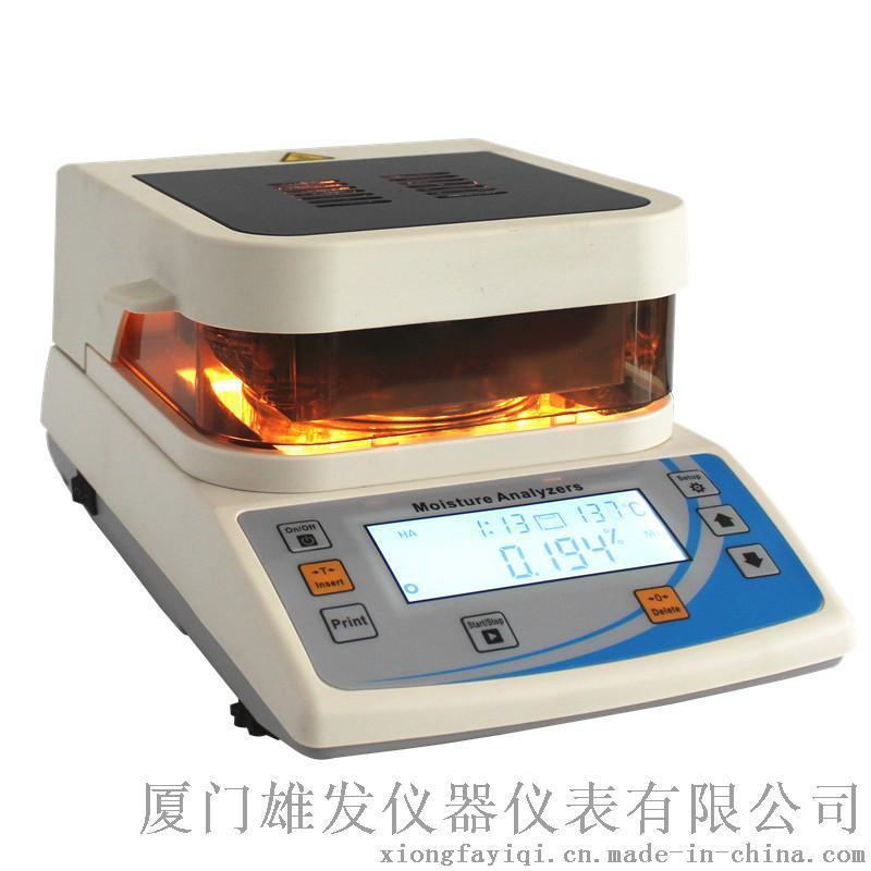 高精度卤素水分仪万分之一水分仪