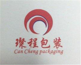 上海PE包装袋批发 PE包装袋质量保证 璨程供