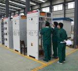 新乡GCS低压抽出式开关柜低压配电柜厂家