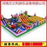 江蘇揚州,兒童戶外大型充氣城堡蹦蹦牀滑梯迷宮廣場組合淘氣堡樂園遊樂設備
