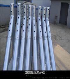贵州缆索护栏厂家@公路柔性防撞护栏@国标钢丝绳