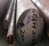 GH2132高溫合金性能 GR660耐熱鋼棒價
