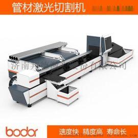 管材激光切割机多少钱一台 邦德管材激光切割机价钱