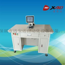 自动打孔机 半自动打孔机 CCD自动打孔机