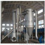 XSG-碳酸钙闪蒸干燥机