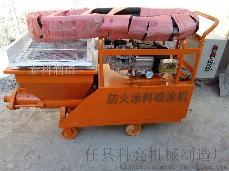 噴薄型防火塗料也能用的機器多功能防火塗料噴塗機