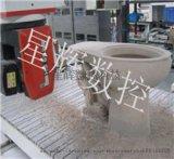 木模五轴加工中心星辉数控机械科技