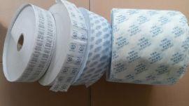 干燥剂包装材料 无纺布