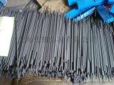 JHY-1C耐磨焊条JHY-1C堆焊焊条JHY-1C合金焊条