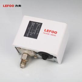 压力开关锅炉反渗透水处理压力控制器 制冷系统