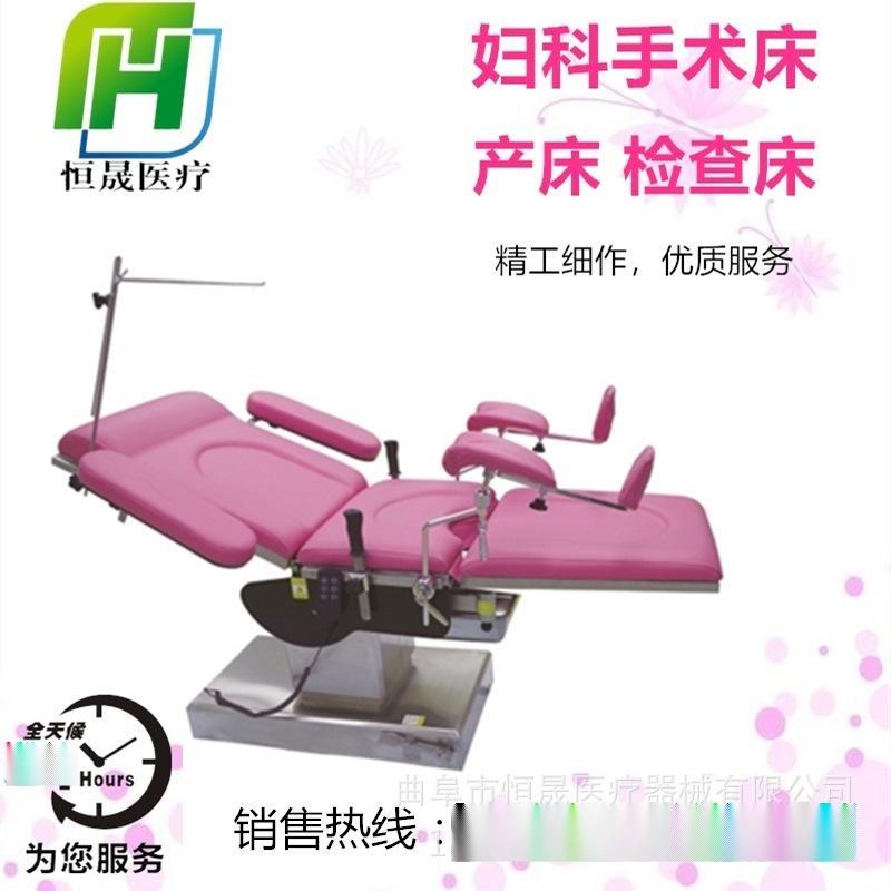 妇科手术床 手动型 电动妇科检查床 手术室医用