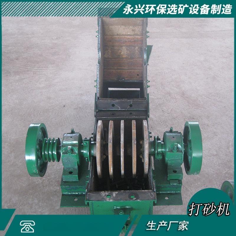 锤式破碎机械|锤式打砂机|锤式破碎机|锤式粉碎机