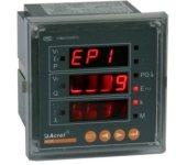 安科瑞PZ72-E/C 多功能表
