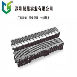 深圳线性下水道 塑料排水沟 线性下水道盖板 HDPE盖板 树脂盖板