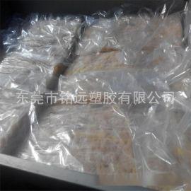 丁腈橡胶 NBR 日本JSR N220S氢化丁晴橡胶