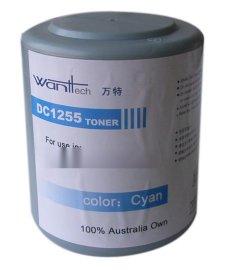 彩色碳粉(DC1250/1255)