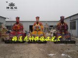 豫蓮花河南佛像廠定製三清四御神像紫薇大帝神像