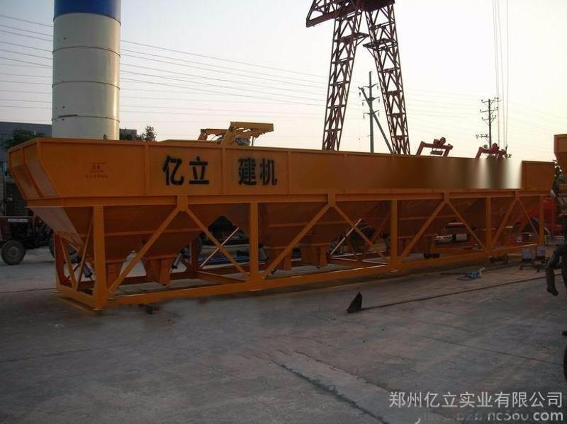 配料机生产厂家,亿立PLD2400混凝土配料机,双卧轴搅拌机,厂价直销