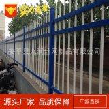 小区围墙锌钢护栏 锌钢隔离栏 防护围网