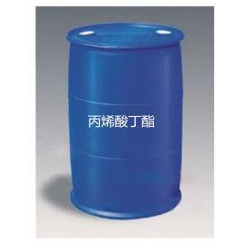 丙烯酸丁酯长期现货供应