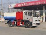 8方垃圾车|挂桶(自装卸式)垃圾车