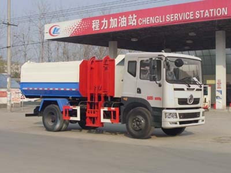 8方垃圾车 挂桶(自装卸式)垃圾车