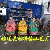 河南神像厂三霄娘娘图片 送子奶奶 送子娘娘神像