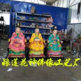 河南神像厂定制三霄娘娘图片 三肖娘娘神像 送子奶奶 送子娘娘神像 十二老母神像 、大型佛像雕塑道教神像加工