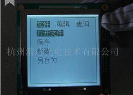 电力产品,液晶模块LCD,电表液晶屏