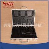 定製鋁合金五金工具箱有隔板收納可肩背  批發手提設備展示儀器儀