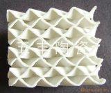 供应350型陶瓷波纹填料